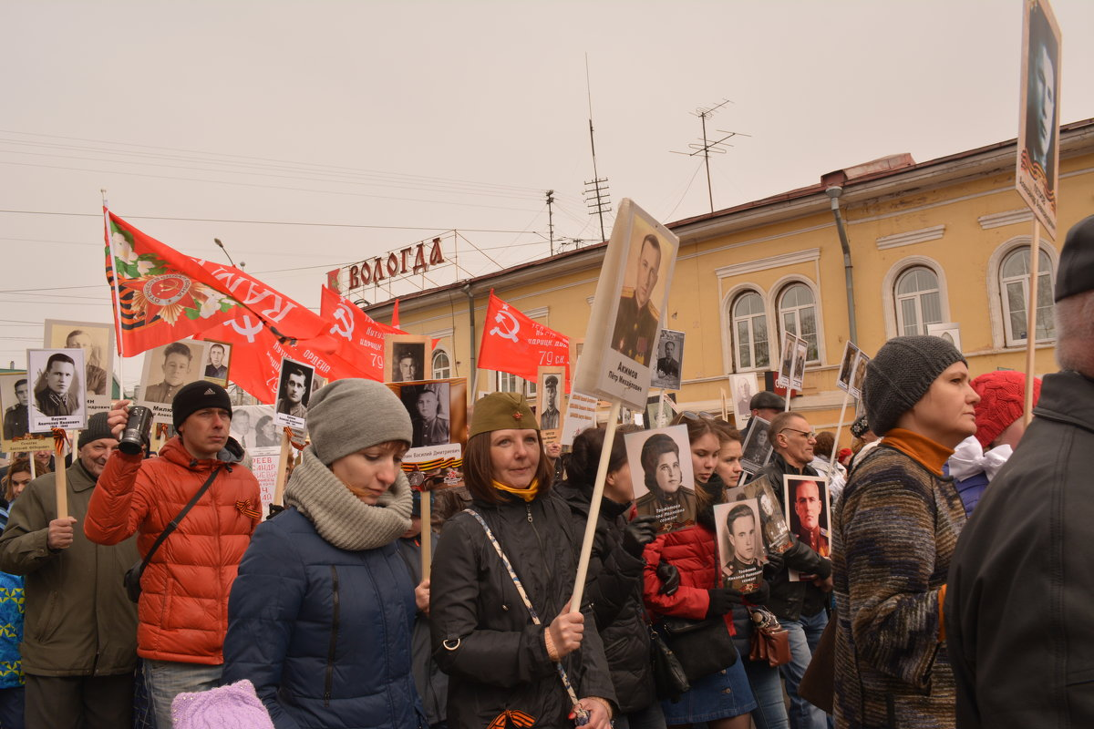 Парад 9 мая в Вологде - Ирина Бархатова
