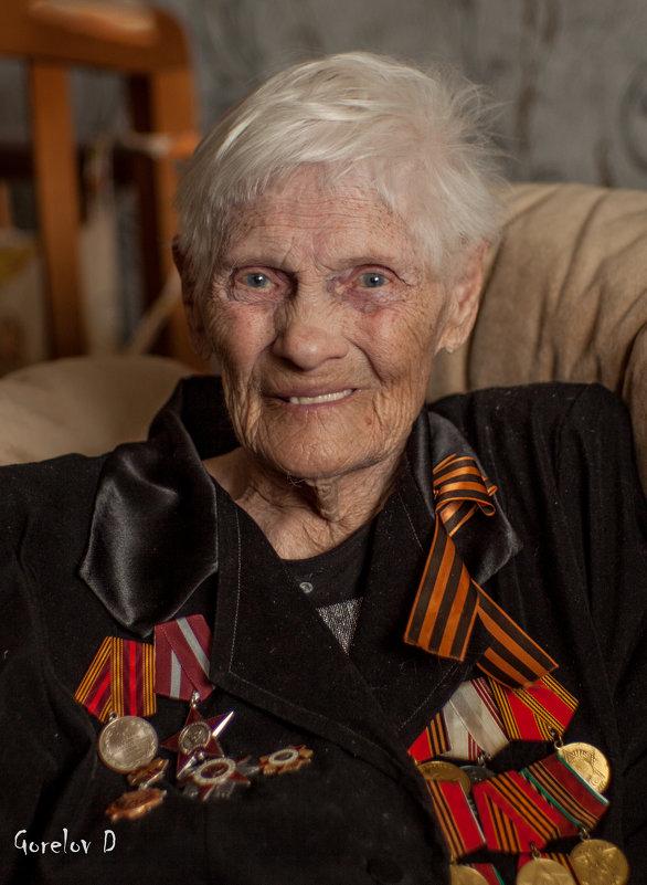 Бабушка Зоя Ветеран- Инвалид ВОВ 92года! - Горелов Дмитрий