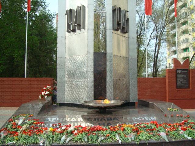В парке Победы - марина ковшова