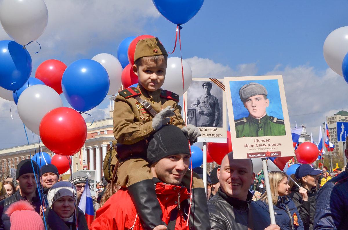 память поколений - Евгений Фролов