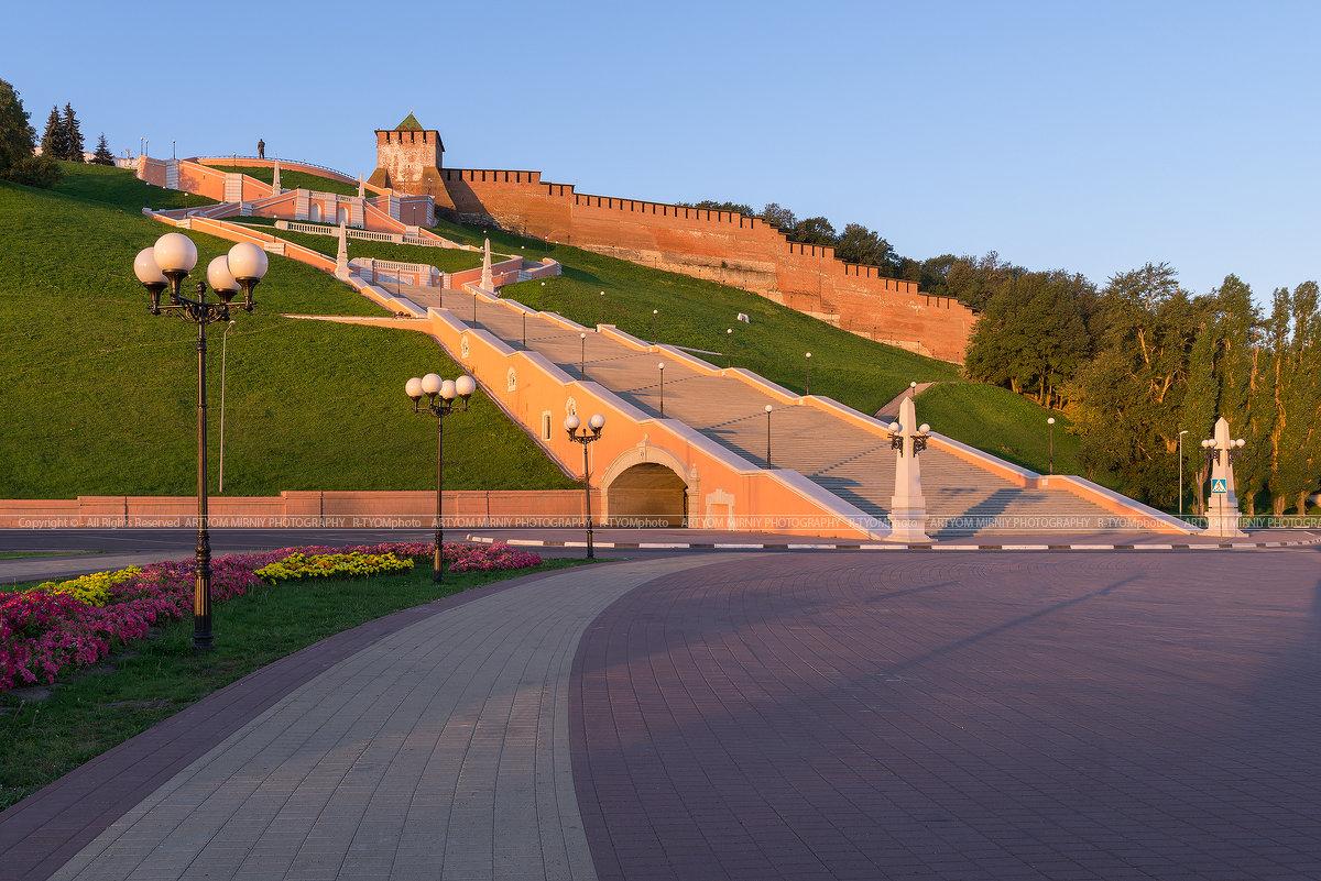 Нижний Новгород - Артем Мирный
