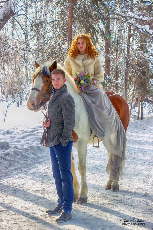 принц на коне - ольга солнцева
