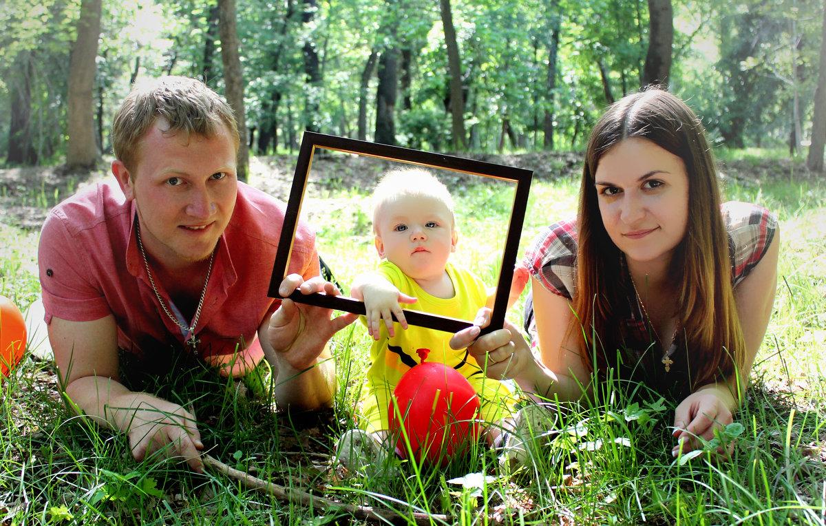 Счастливая семья - Татьяна