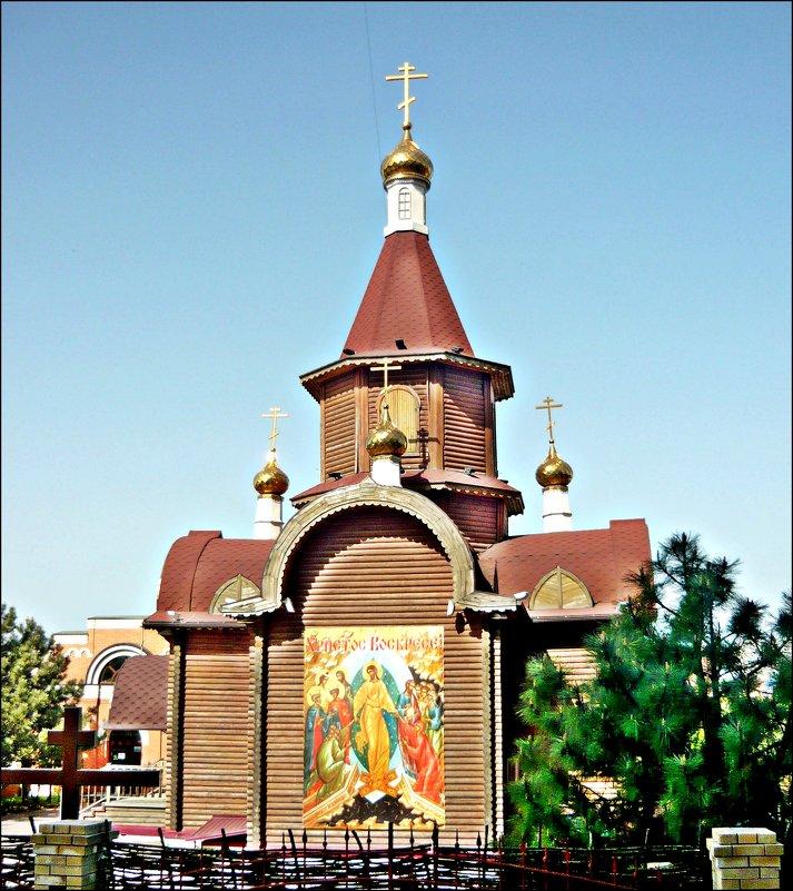Православный Храм Иоанна Воина - Надежда