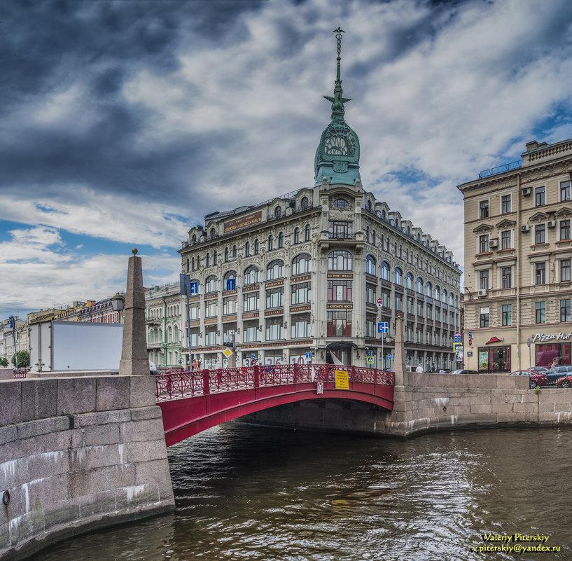 Красный мост - Valeriy Piterskiy