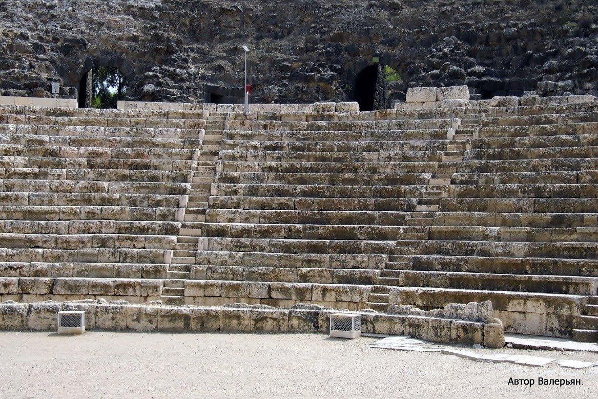Амфитеатр(2) - Валерьян