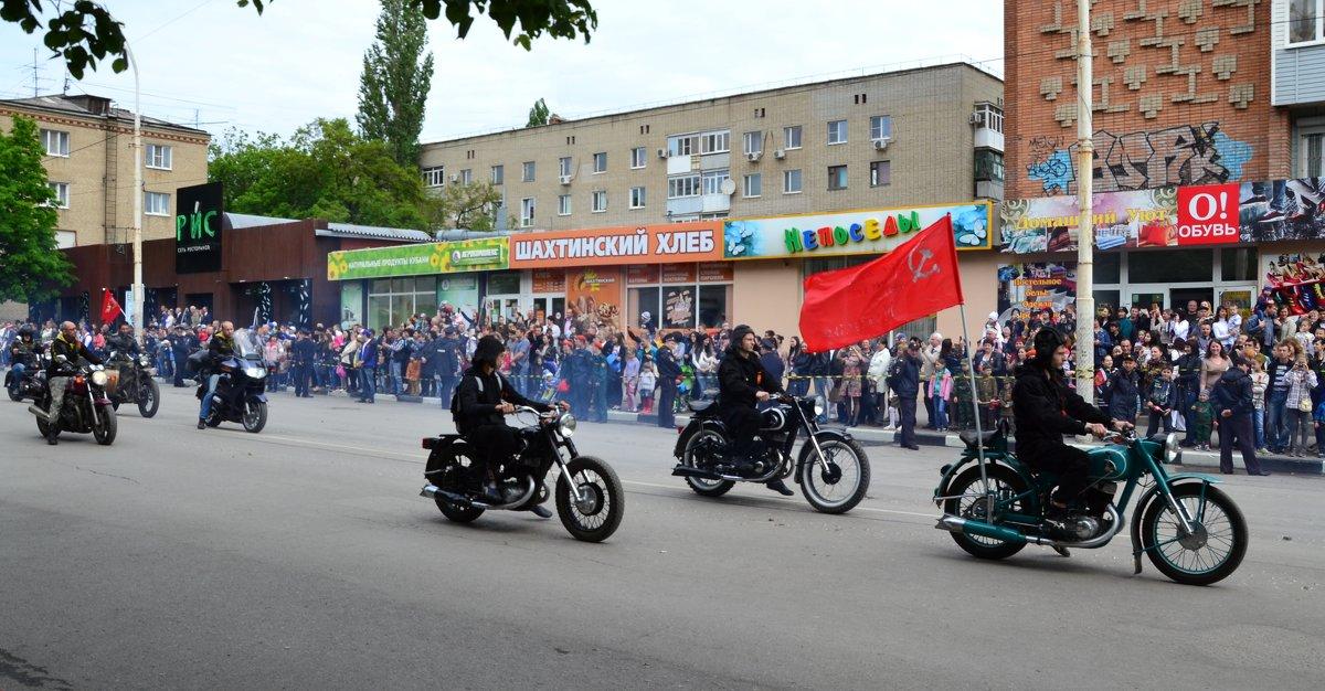 Байкеры на парпде - Владимир Болдырев