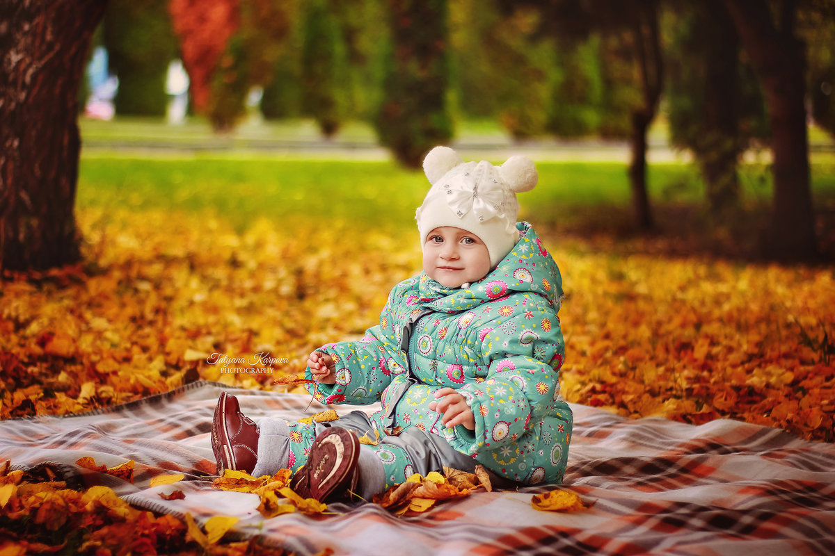 Яркая Осень - Татьяна Карпова