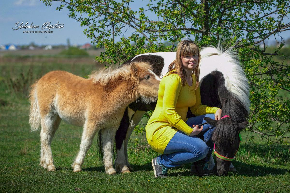 Мария и милые поняшки - Кристина Щукина