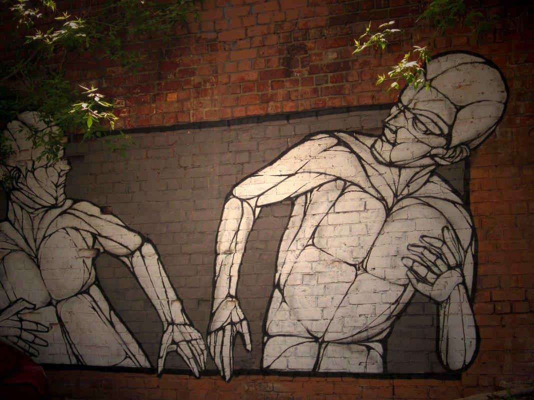 Уличное творчество - Павел Зюзин