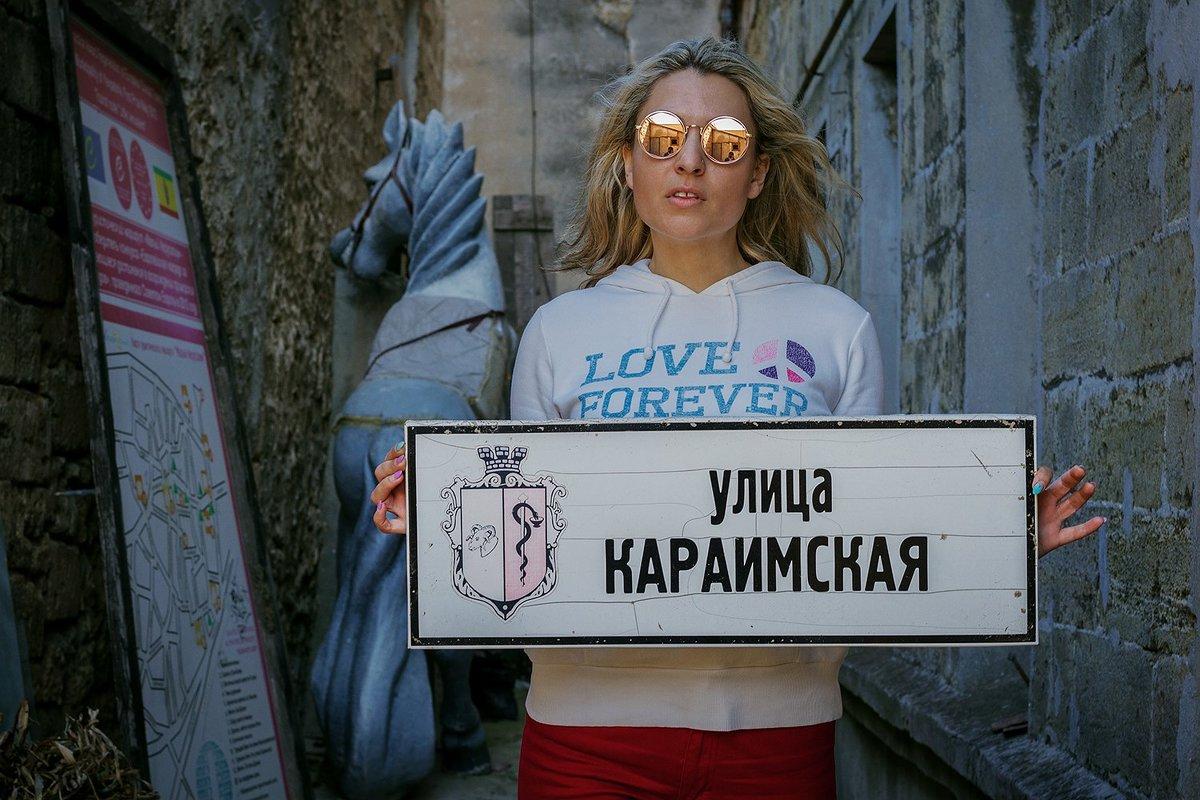 Евпатория - Ардалион Иволгин