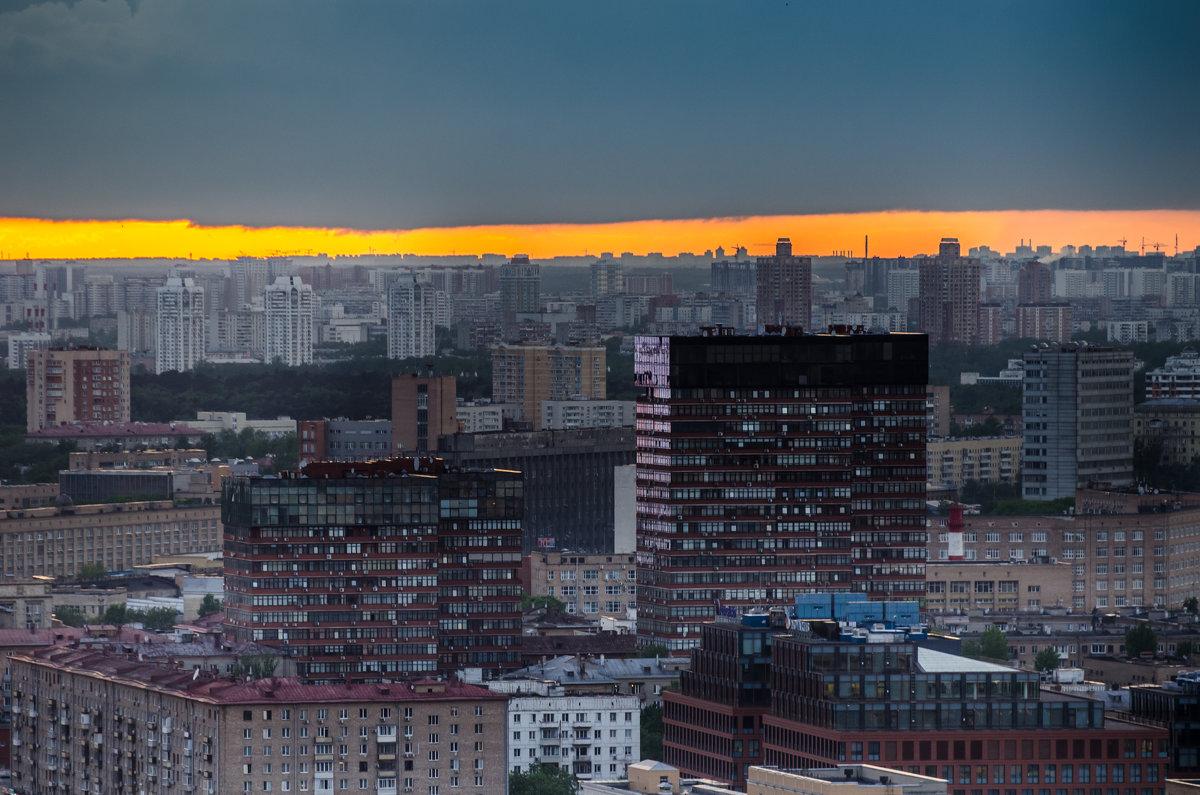 Москва - Наталия Л.