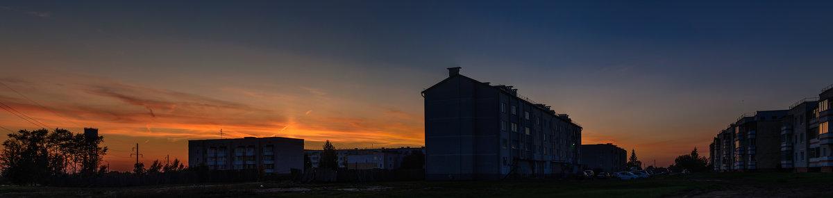 Вечерняя панорама - Анатолий Клепешнёв