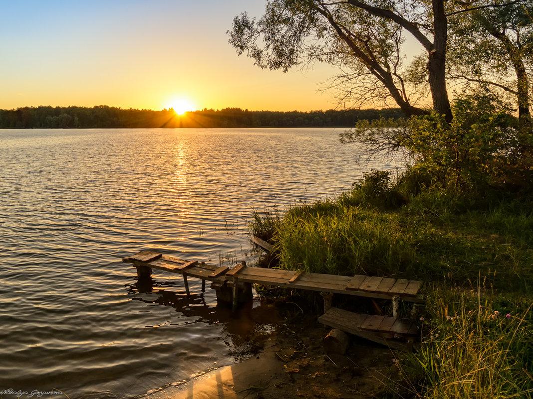Рузское водохранилище на закате - Наталия Горюнова