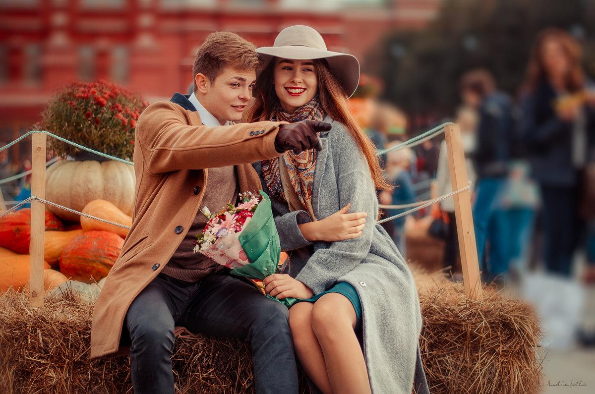 Романтика осени - Анастасия Светлова