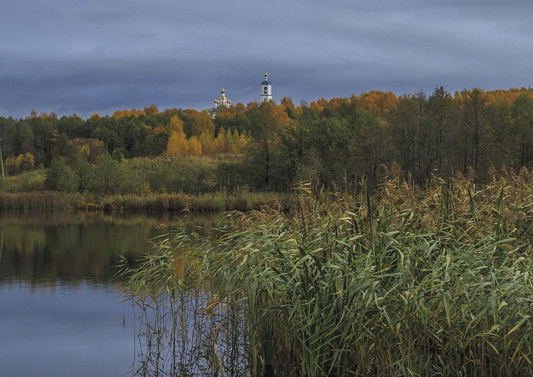 Осенний пруд - Сергей Цветков
