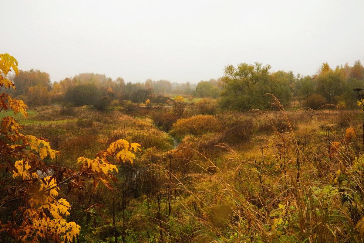 Осень-Осень - Alice