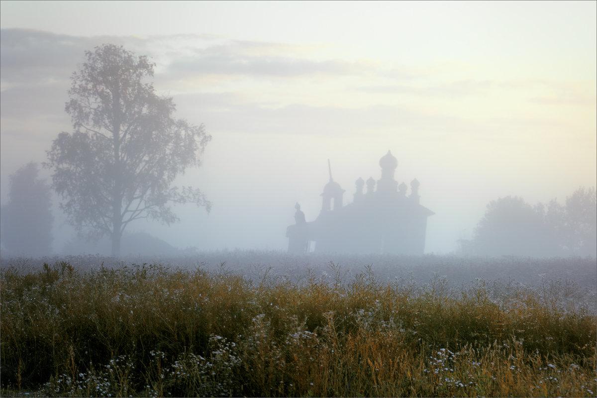 Осень, утро, туман... - Александр Никитинский