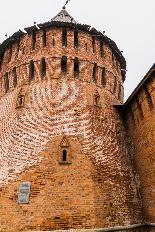 Громовая башня - Ruslan