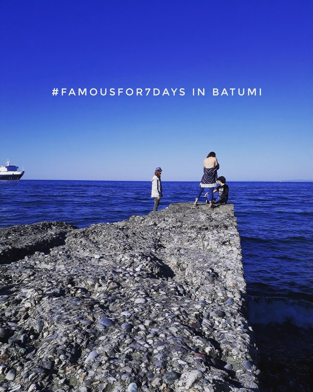 Famous for 7 Days in Batumi - Лени