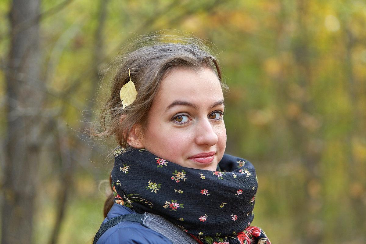 Осень - Лариса Фёдорова