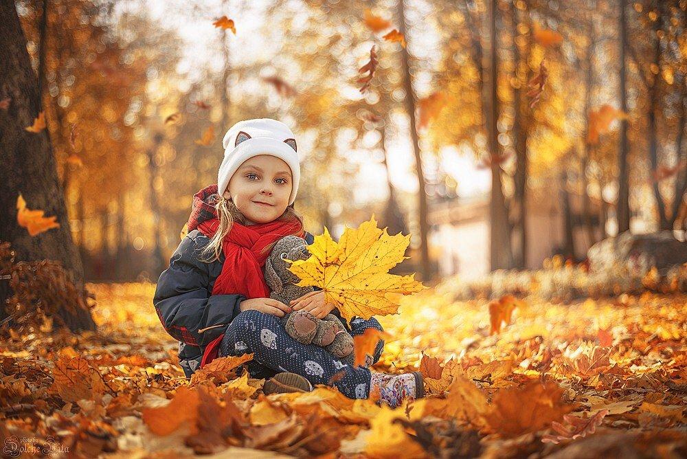 Осень ....прекрасна - Алеся Корнеевец