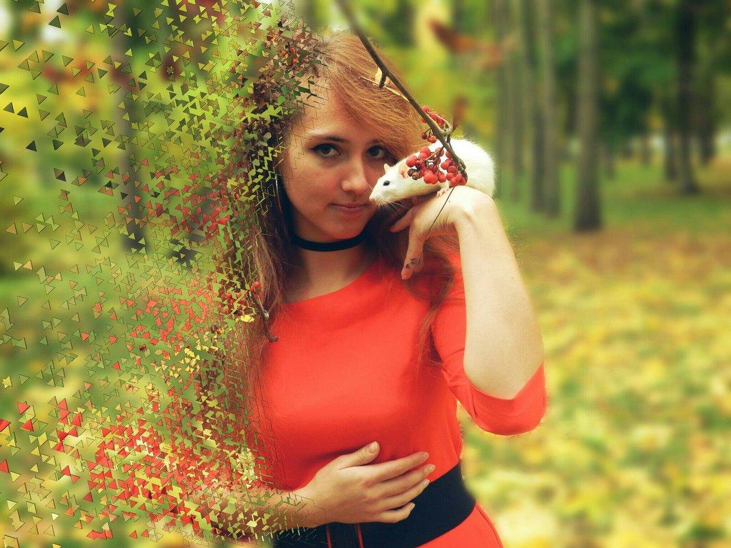 Осенняя листва - Анна Ватулина