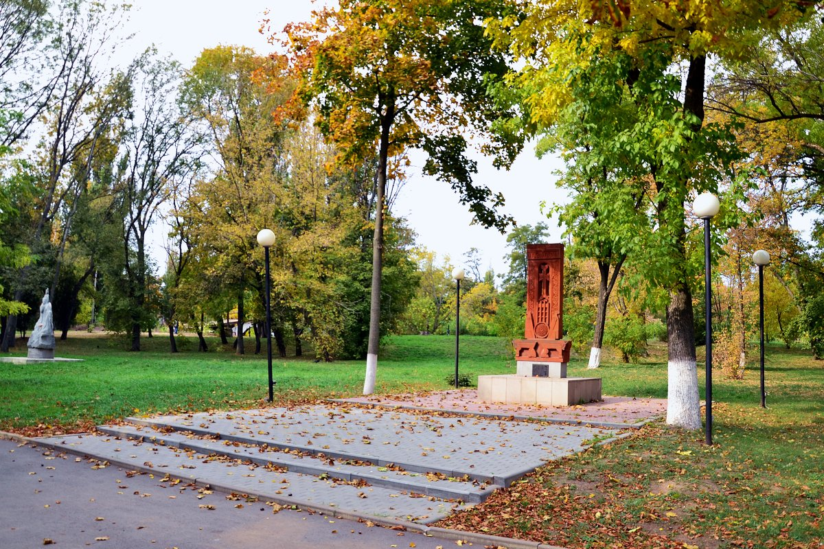 Осенний парк - Владимир Болдырев