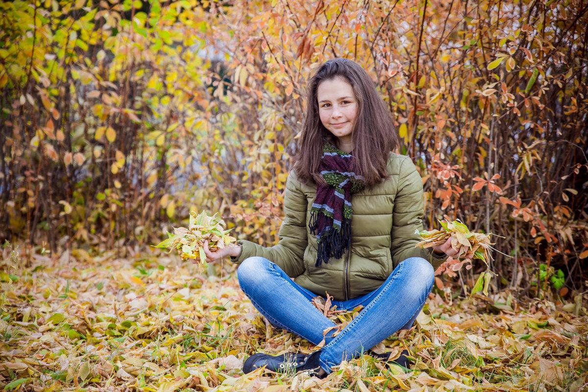 осень - Ольга Кошевая