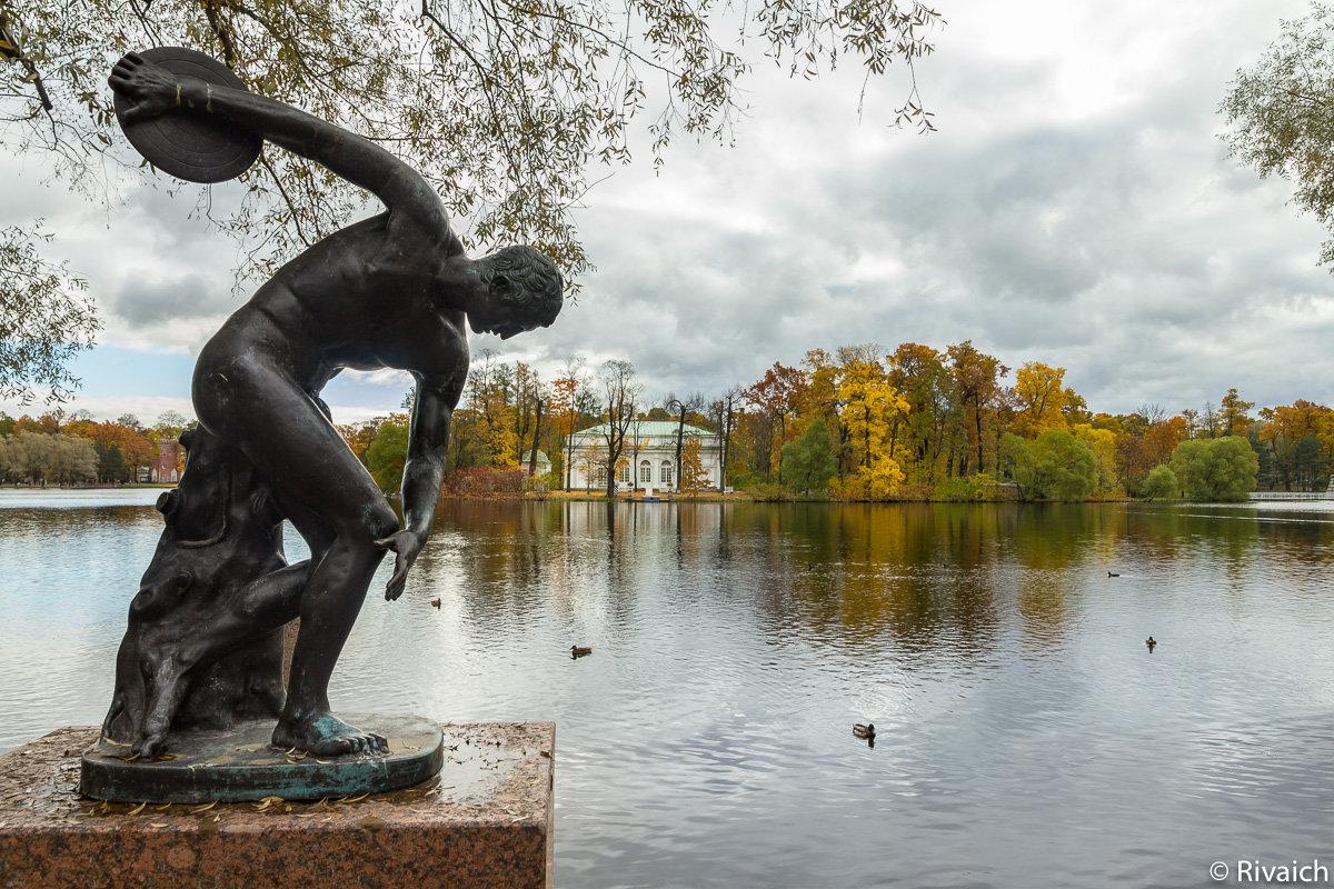 Осень - Сергей Залаутдинов