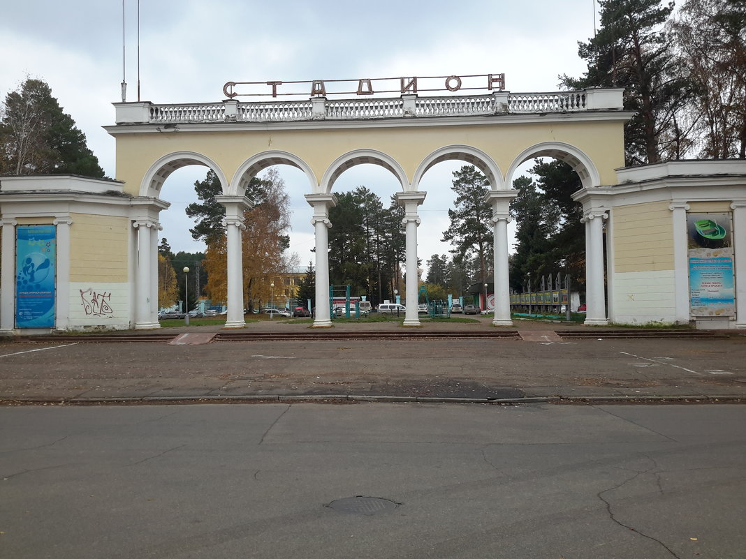 Стадион - Глен Ленкин