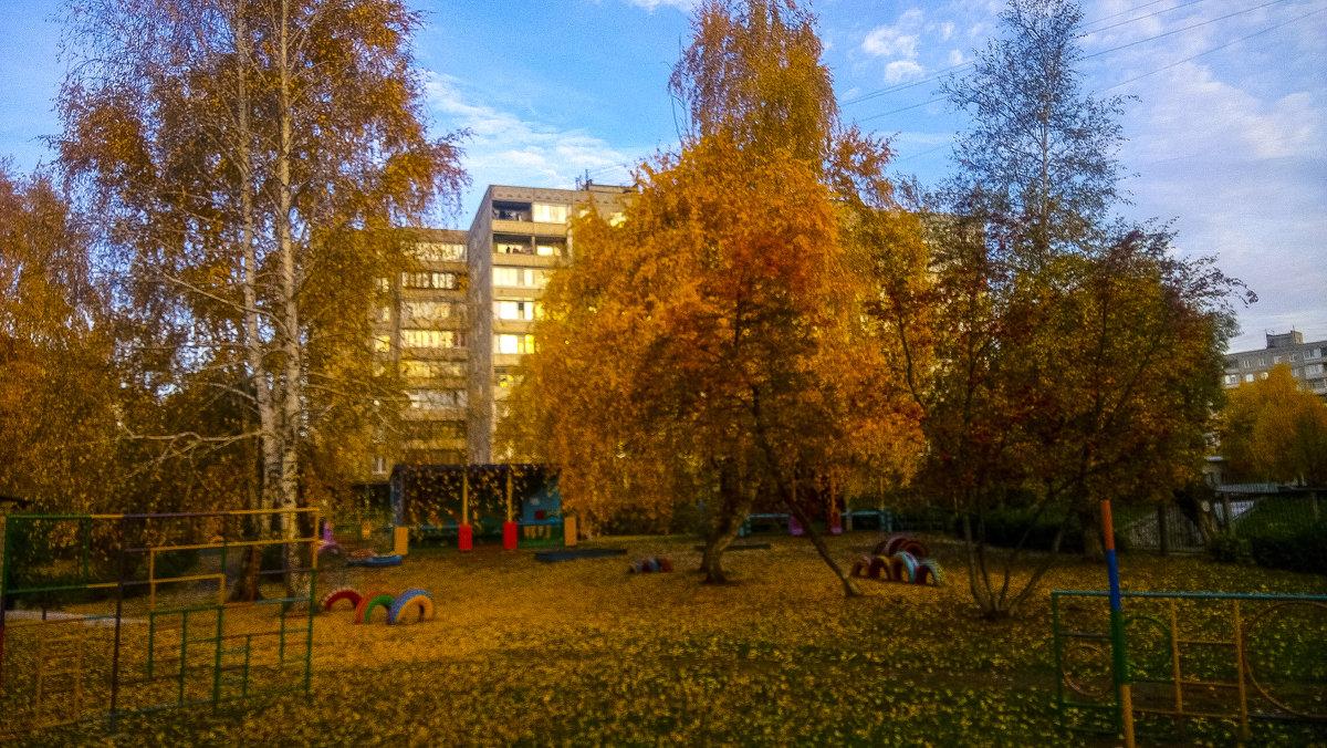 Детский сад - Георгий Морозов