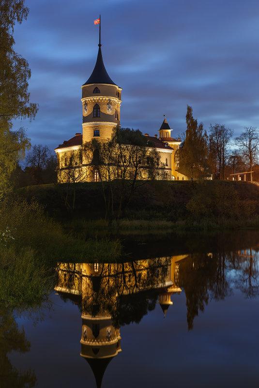 Замок БИП, Павловск - Александр Кислицын