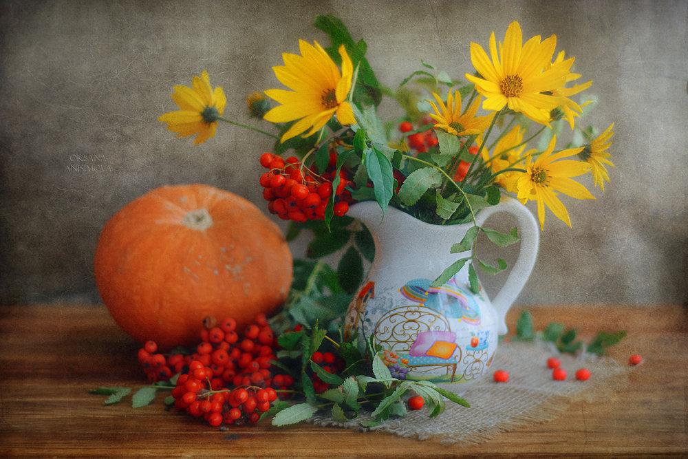 Осенний - Оксана Анисимова