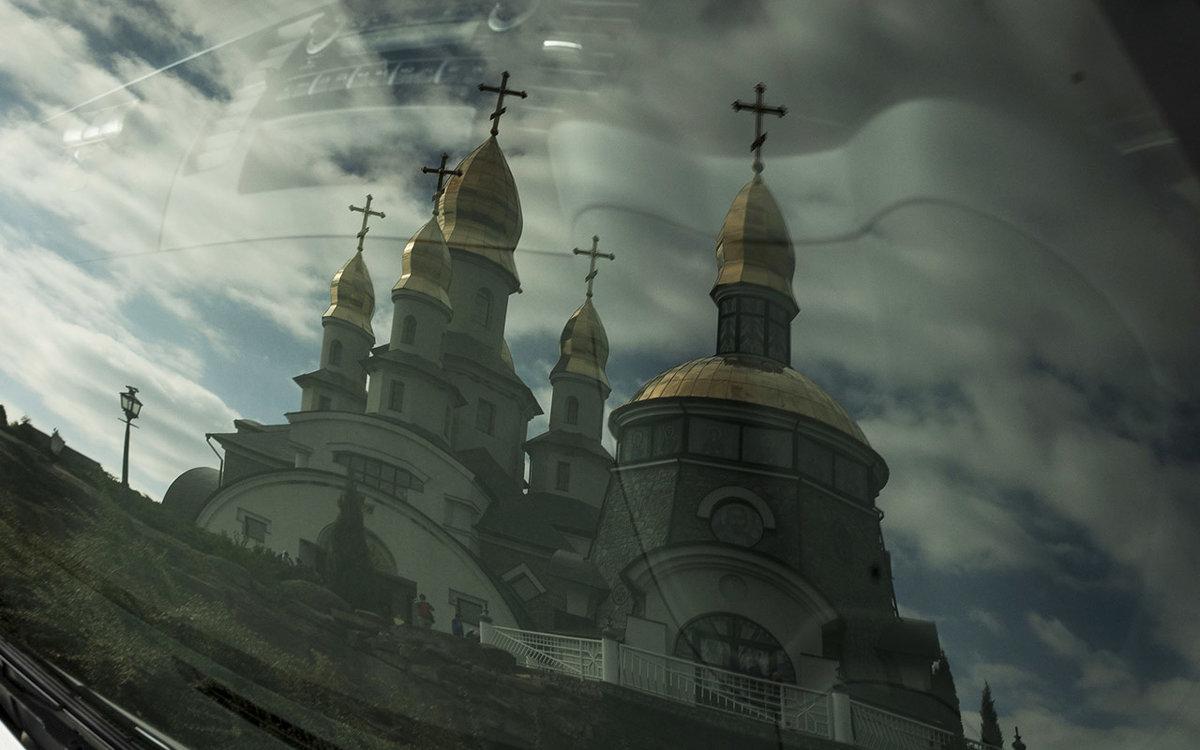 Отражение. - Николай Сидаш