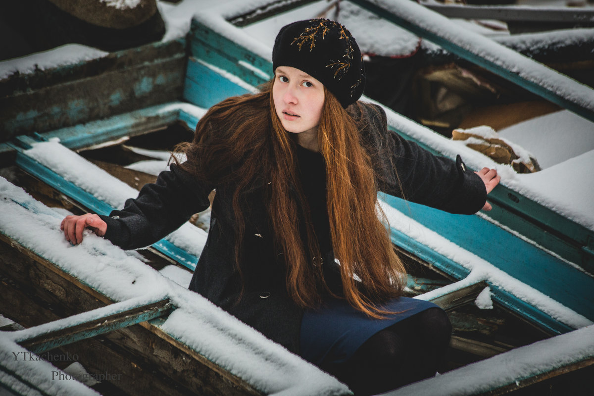 Виталина - Юлия Ткаченко