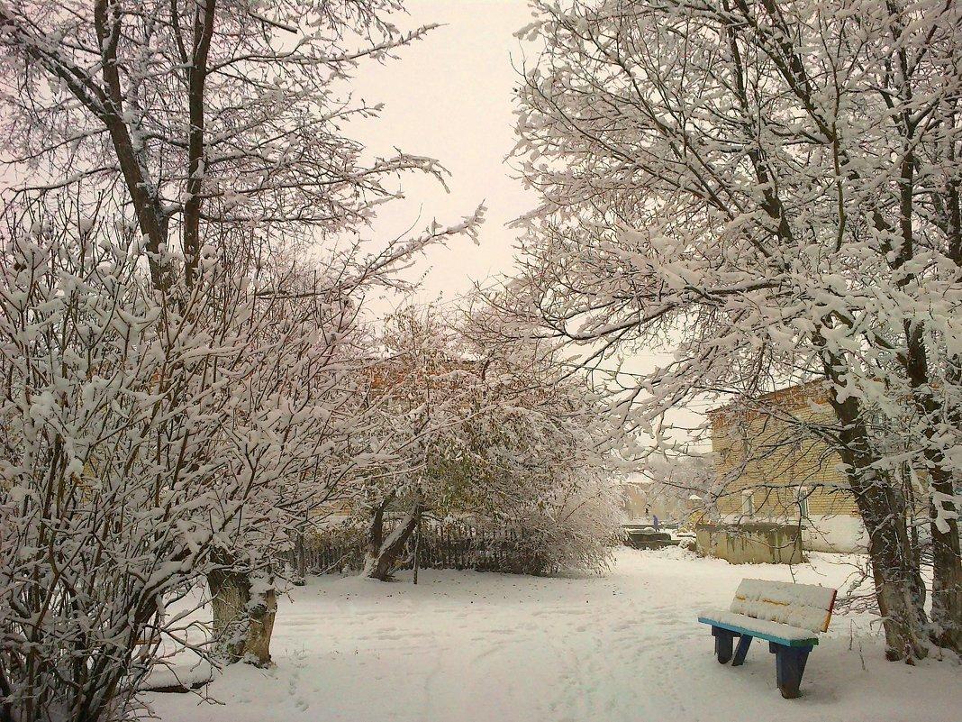 Вот и Зима пришла... - Милла Корн