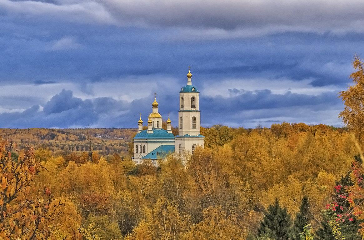 Обрамленная осенью - Сергей Цветков