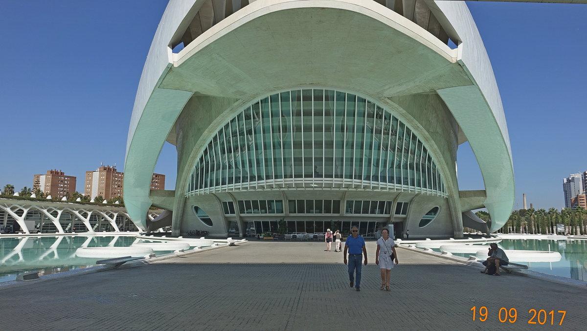 Испания, Валенсия, Город науки и искусства - Михаил Сбойчаков