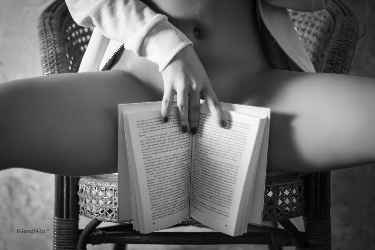 чтение развивает фантазию - Vladimir Lubarets