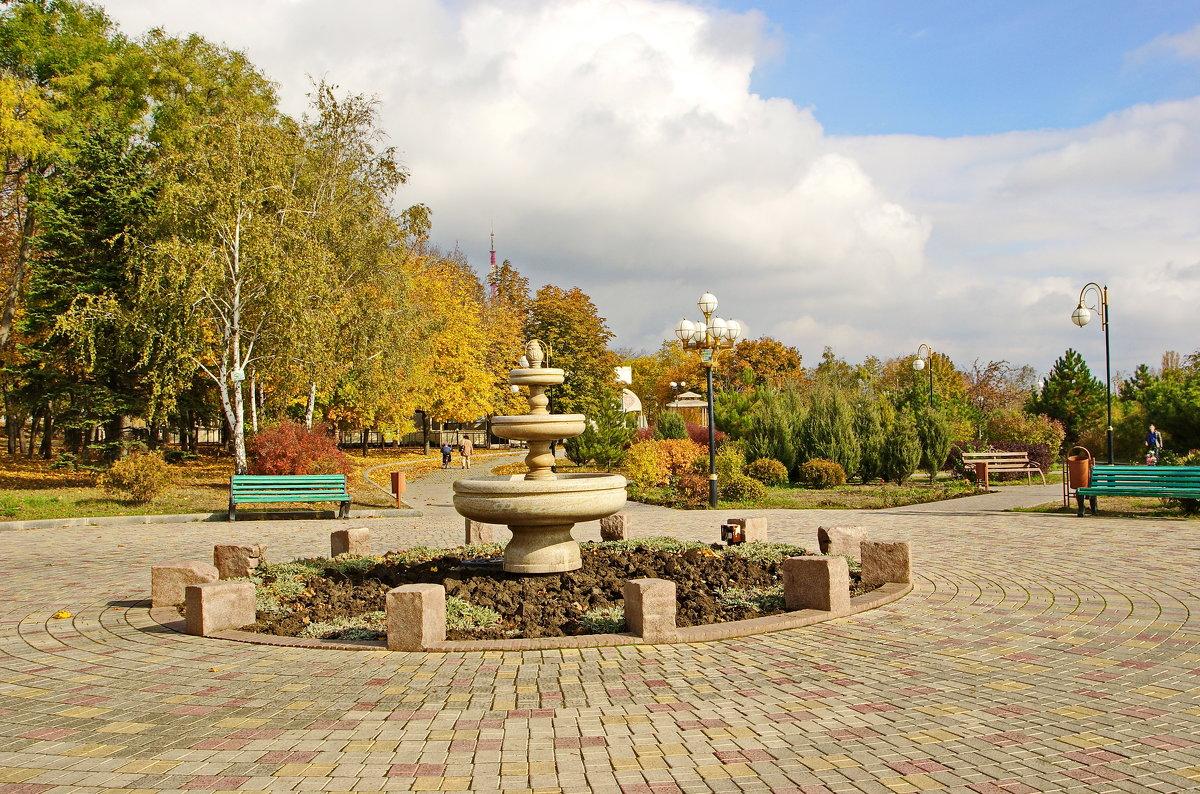 В осеннем парке - Андрей K.