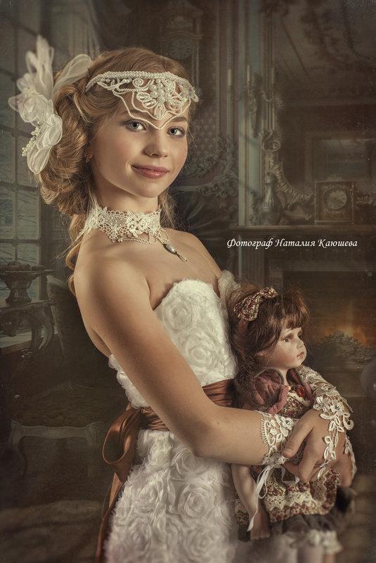 даже в маленькой женщине есть загадка... - Наталия Каюшева