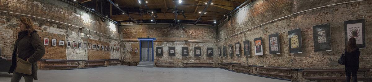Выставка - Яков Реймер
