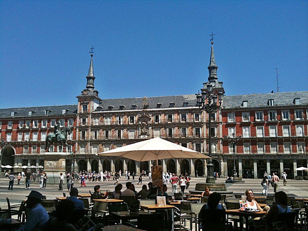 Прогуляемся  по Мадриду! - Виталий Селиванов