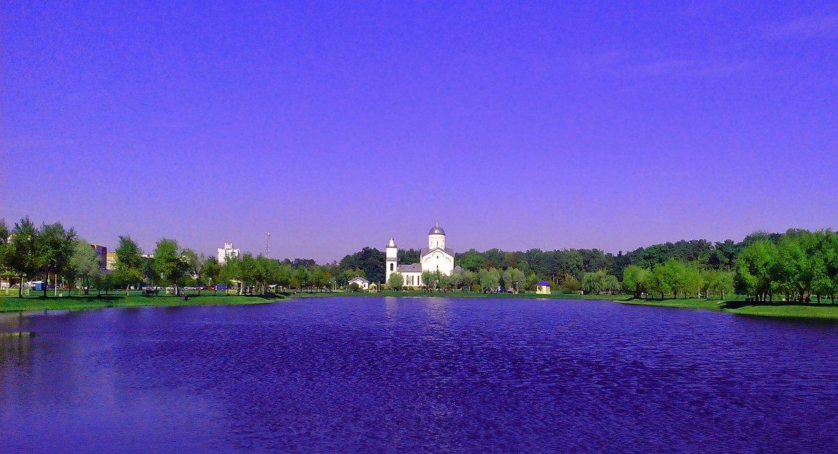 Городское озеро - Виталий
