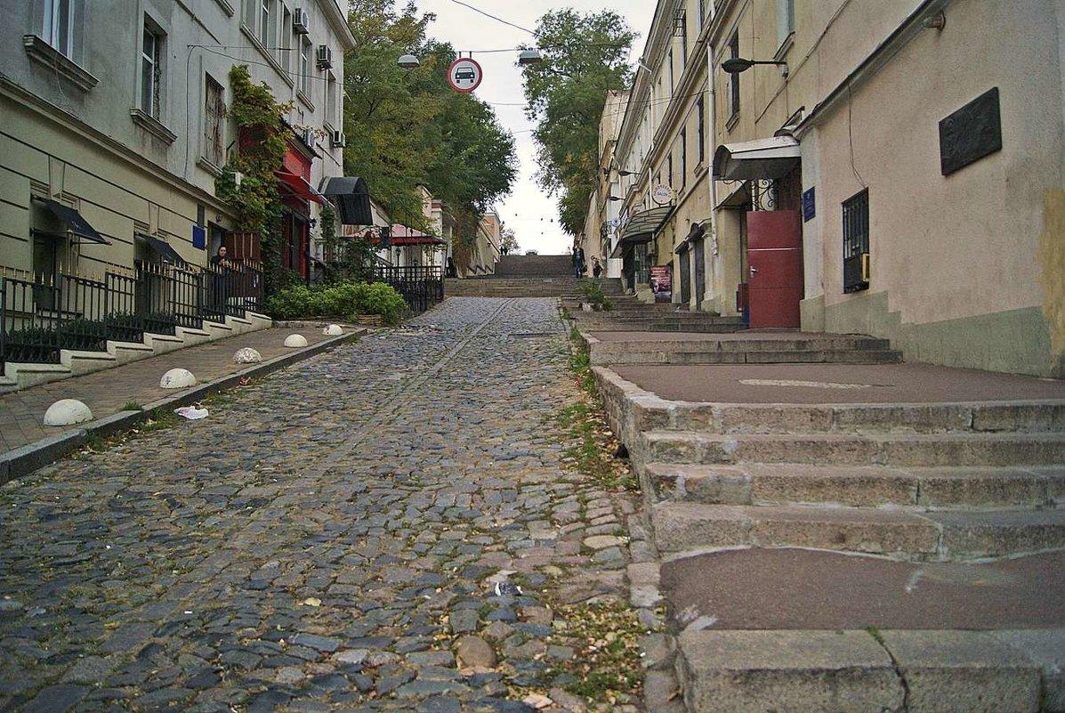 Ланжероновский спуск - Александр Корчемный