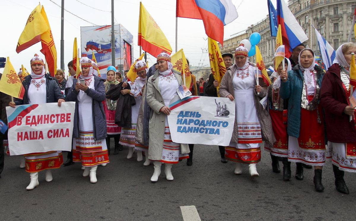 4 ноября - День народного единства. - Николай Кондаков