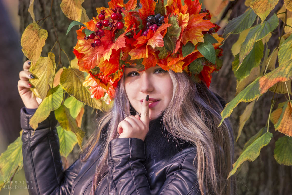 Зеленоглазая Осень - Ольга Петруша