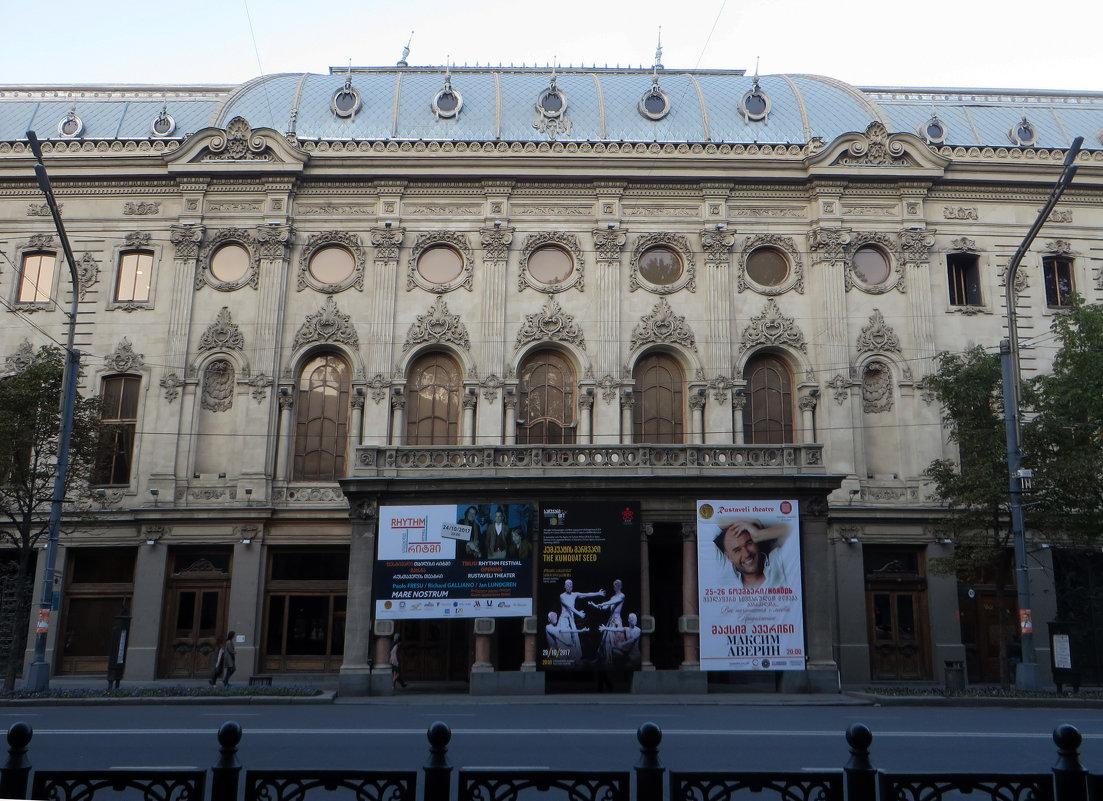 Театр Руставели - Наталья (D.Nat@lia) Джикидзе (Берёзина)