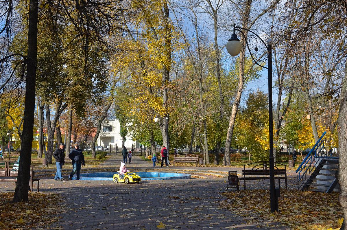 В парке... - Михаил Болдырев